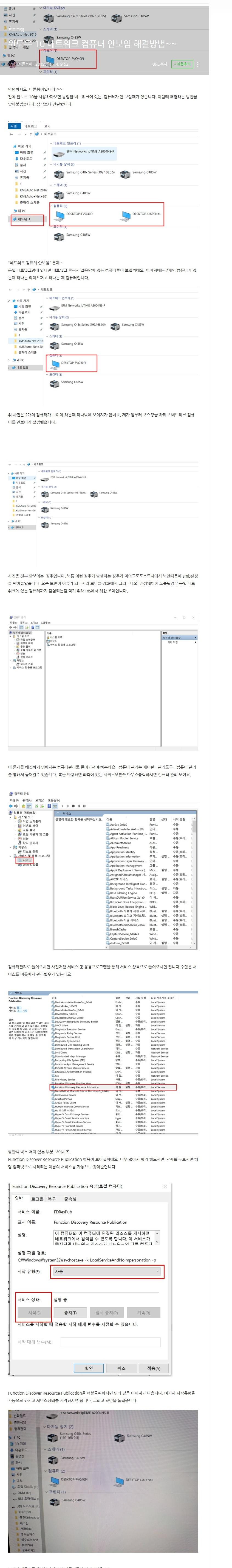 naver_com_20200422_143517.jpg
